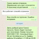 Screenshot_20191124-123339