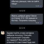 Screenshot_20191226-124532