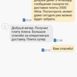 Screenshot_20191226-124630