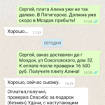 Screenshot_20191226-173830