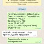 Screenshot_20200122-214827