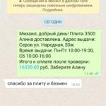 Screenshot_20200127-223635