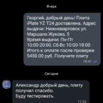 Screenshot_20200128-145041
