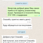 Screenshot_20200310-130846