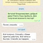 Screenshot_20200331-181108