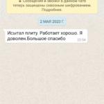 Screenshot_20200504-010725