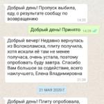 Screenshot_20200527-171801
