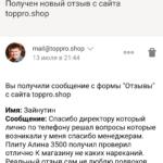 Screenshot_20200713-233323