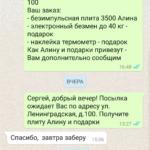 Screenshot_20200717-223556