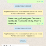 Screenshot_20200915-171712
