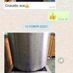 Screenshot_20201117-110329