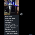 Screenshot_20201117-111222