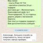 Screenshot_20201117-111738