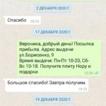 Screenshot_20210125-165037