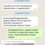 Screenshot_20210125-175153