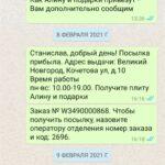 Screenshot_20210326-140157
