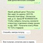 Screenshot_20210604-164517